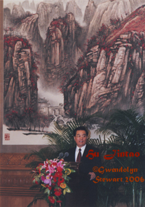 Photograph of Chinese President Hu Jintao by Gwendolyn Stewart c.  2006; All Rights Reserved
