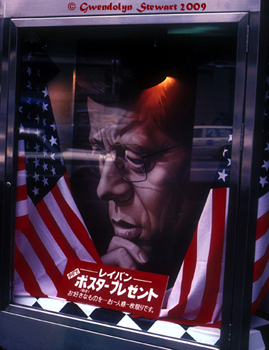 Image of John F.  Kennedy Photographed on the Ginza, Tokyo, Japan, by Gwendolyn Stewart,  c. 2011; All Rights Reserved