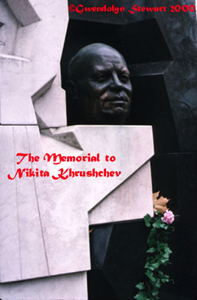 Khrushchev Memorial Photographed by Gwendolyn Stewart, c. 2011; All Rights Reserved