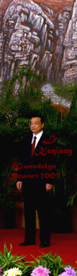 Photograph  of LI Keqiang, c. Gwendolyn Stewart 2009; All Rights Reserved
