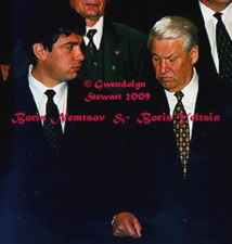 Photograph of BORIS NEMTSOV & BORIS YELTSIN  by GWENDOLYN STEWART, c. 2009; All Rights Reserved