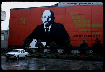 Lenin Billboard &  Car, Rostov-na-Donu (Russia), USSR, 1984, Photographed by Gwendolyn Stewart,  c. 2009; All Rights Reserved