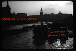 Photograph of Sunset in Shanghai by Gwendolyn Stewart, c. 2009; All  Rights Reserved