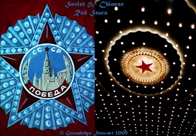 Soviet & Chinese  Communist Red Stars Photographed by Gwendolyn Stewart, c. 2009; All Rights  Reserved