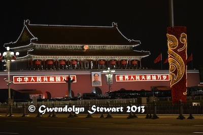 PORTRAIT OF MAO ZEDONG PHOTOGRAPHED AT NIGHT ACROSS TIANANMEN SQUARE BY  GWENDOLYN STEWART, c. 2013; All Rights Reserved