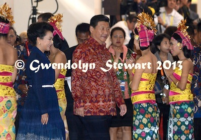 XI  JINPING AND PENG LIYUAN WELCOMED TO THE BALI 2013 APEC SUMMIT GALA DINNER,  Photographed by Gwendolyn Stewart c.2013; All Rights Reserved